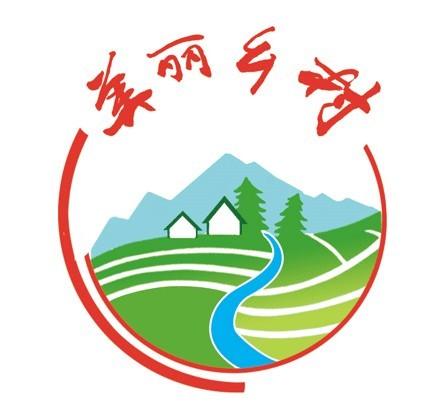 """乡村""""创建活动,以促进农业生产发展,人居环境改善,生态文化传承,文明"""